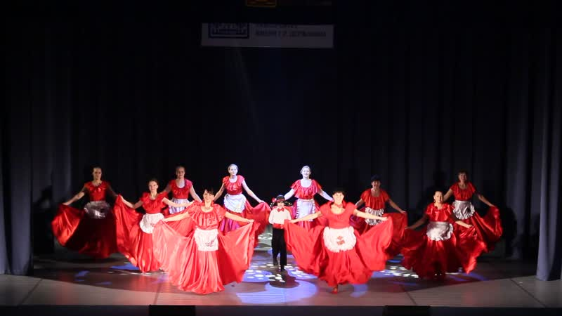Мексиканский танец