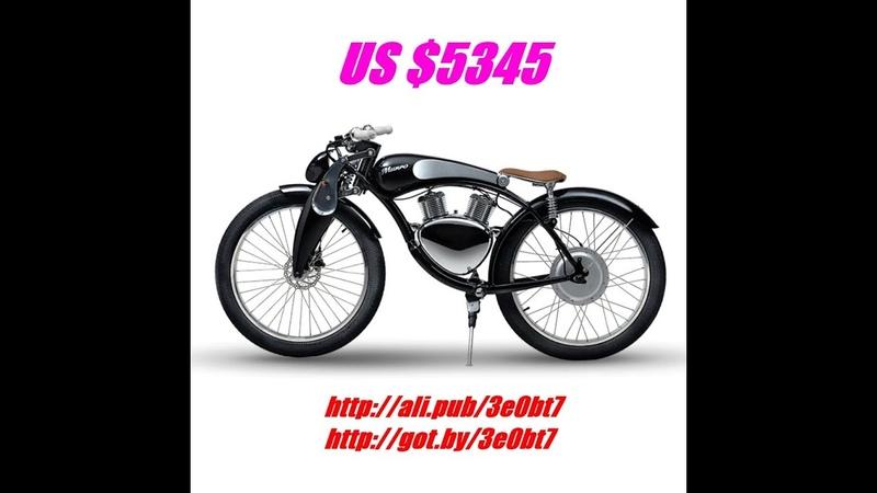 E-BIKE Munro 2, Электрический Мотоцикл, 48 В, 26 дюймов, 31-60 км в час, 2019