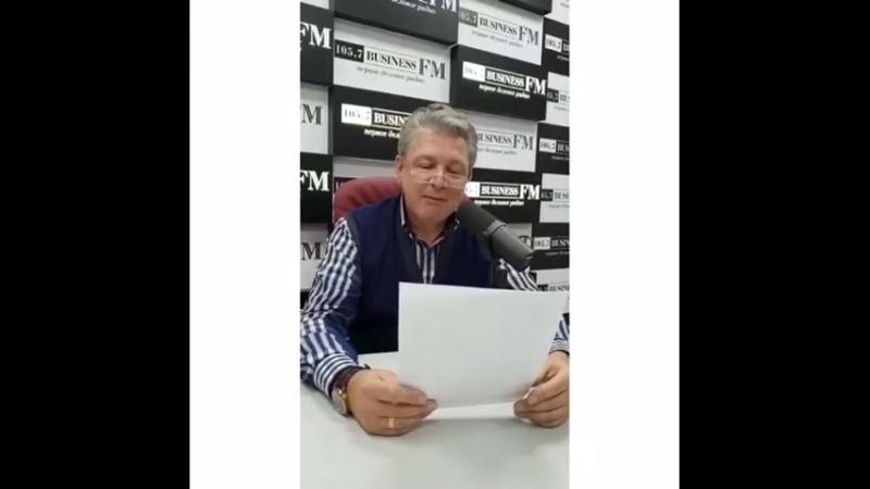 Наш эксперт Максим Марков с новой аналитикой рынка жилья Новосибирска