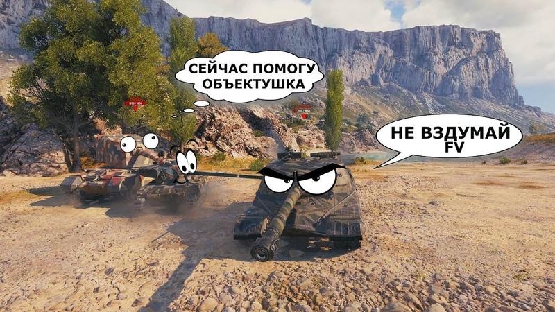 World of Tanks Приколы Замечательные моменты из Мира Танков 144