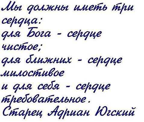 #Длядуши#