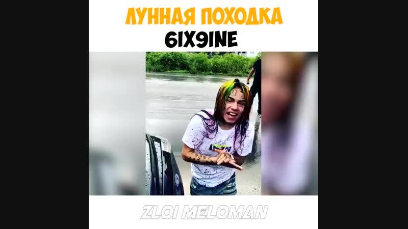 Злой Меломан