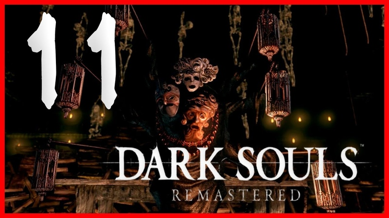Босс Вихрь!! ➤ Dark Souls: Remastered 11