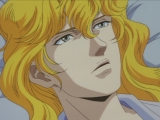 Легенда о героях галактики Legend of the Galactic Heroes OVA 110