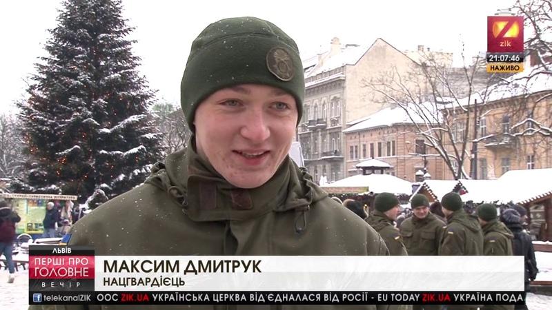Нацгвардійці підтримали бранців Кремля