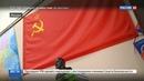 Новости на Россия 24 • Депутаты Госдумы распределяют кабинеты и начинают работу