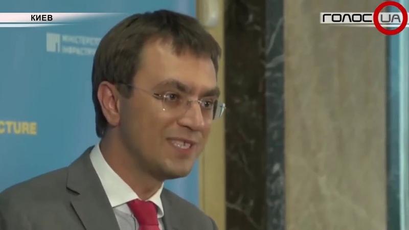 Дело Омеляна Порошенко усмиряет Народный фронт перед выборами