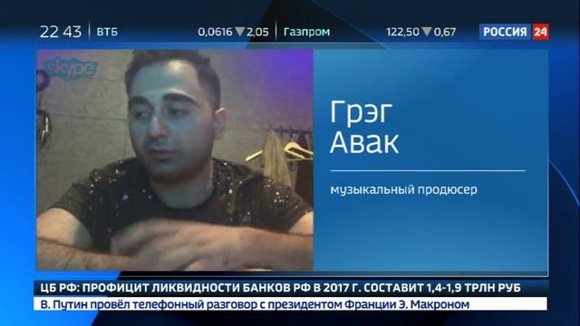 Новости на Россия 24 • Оксимирон vs Dizaster: названа дата еще одного исторического баттла