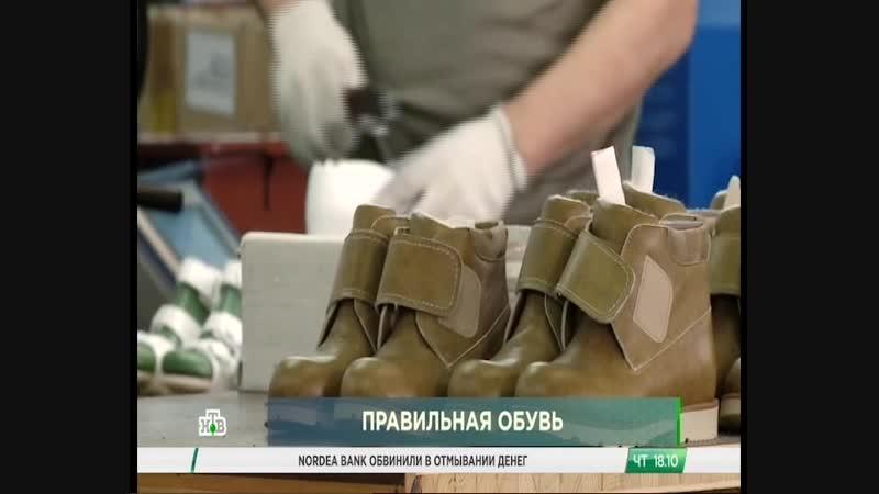 ИСТОРИЯ УСПЕХА Любовь Гуменник М Е Г А Orthopedic производство детской ортопедической обуви