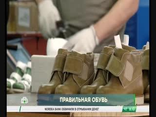 ИСТОРИЯ УСПЕХА Любовь Гуменник («М.Е.Г.А. Orthopedic», производство детской ортопедической обуви)