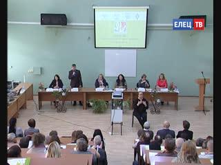 В ЕГУ им. И.А.Бунина прошла конференция Через жестовый язык к новым горизонтам