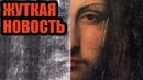 СЕГОДНЯ ЗАЯВИЛИ ОБ YЖАСНОМ СОБЫТИИ Лучший документальный проект Новинка кино Русские фильмы 2019