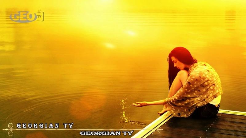 ახალი ლამაზი ქართული სიმღერა