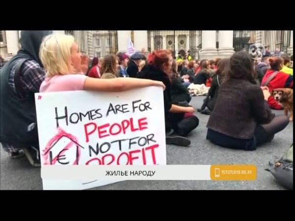 Тысячи людей вышли на акцию протеста против нехватки жилья в Ирландии