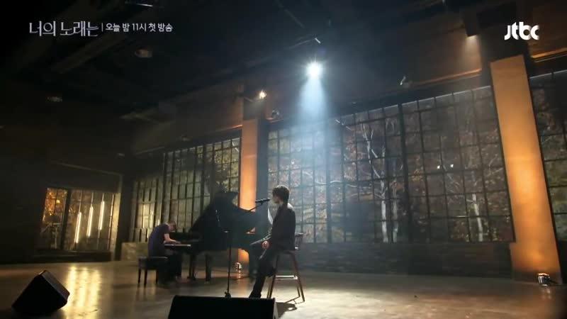 [선공개] 정재일 x 박효신 ′Home′♪ 아름다운 선율과 목소리 미리 듣기 너의 노래는 1회