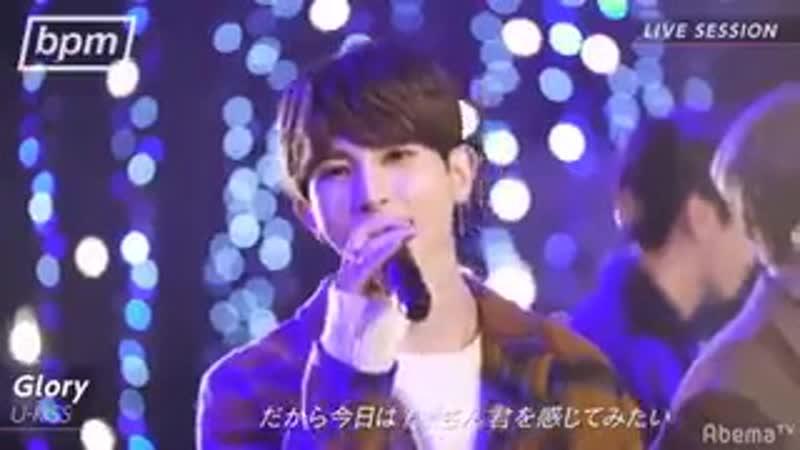 U-KISS - Glory [AbemaTV bpm] 19.01.19