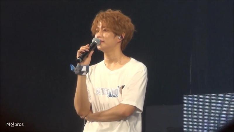 [08.08.2018] ASTRO (JinJin Focus) - Ending Ment @ ASTROAD II in Japan (in Tokyo)