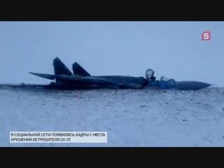 Причины крушения Су-27 наУкраине