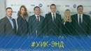 БПС-Сбербанк и Visa стали партнерами ФК БАТЭ!