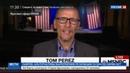 Новости на Россия 24 Речь в защиту Клинтон закончилась падением американского флага