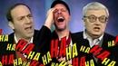 Ностальгирующий Критик - Топ 11 самых смешных обзоров Сискеля и Эберта