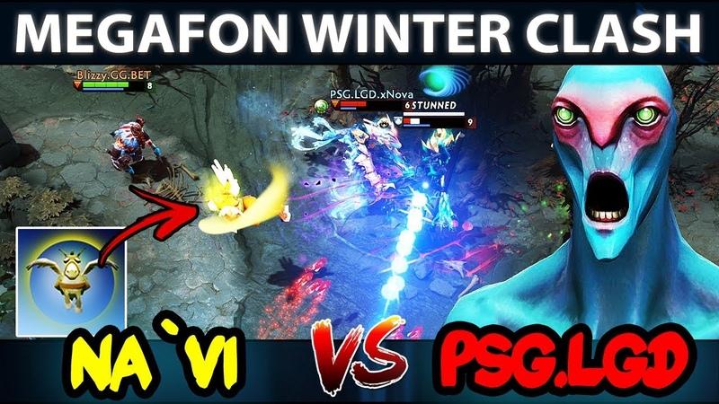 NAVI vs PSG.LGD - GRAND FINALS DECIDER MATCH - NA`VI BACK?! EPIC SERIES Dota 2 MegaFon Winter Clash