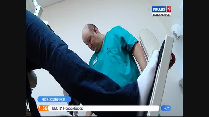 12.12.2018 ВГТРК Россия 1 Доктор Ост