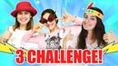 3 Challenge bir videoda! Ayşe, Sevcan ve Asu Ela ile eğlenceli oyunlar! Komik çocuk videoları!