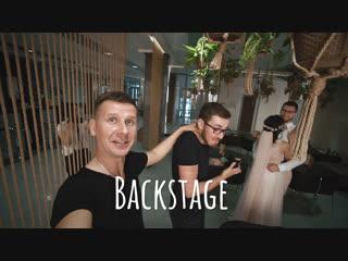 Backstage || Константин и Анастасия