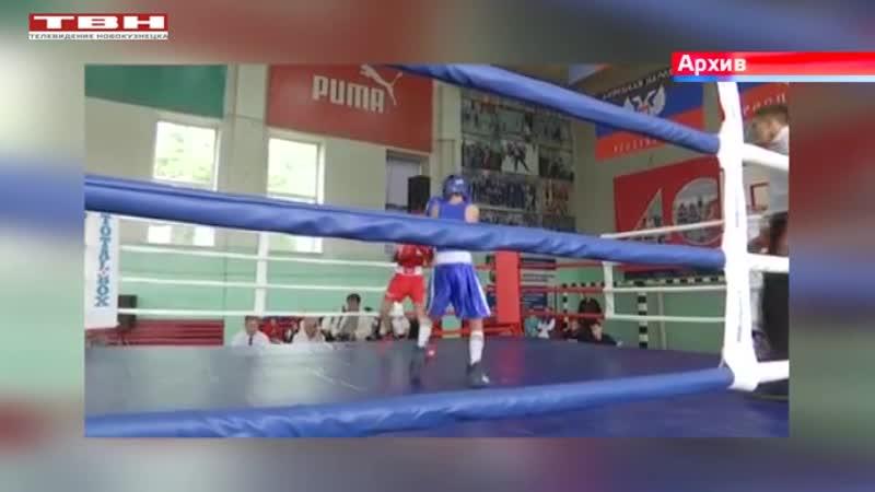 Встреча по боксу Новокузнецк-Донецк-Луганск