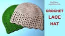 How to Crochet a Lace Hat For Beginner (Heklana kapa)