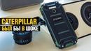 Лучший защищенный смартфон 2018, телефон черепашки ниндзя, к чему тут POPTEL Обзор Poptel P9000 MAХ