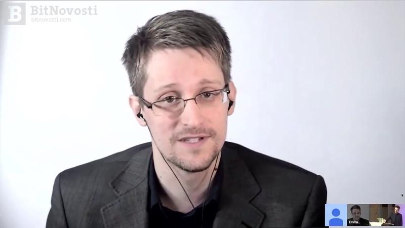 Сноуден о безопасности личных данных в сети