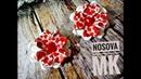 ❤БАНТИКИ НА ДЕНЬ СВ. ВАЛЕНТИНА❤/Valentine's Day ribbon bows 🎀/MK NOSOVA