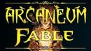 Fable The Lost Chapters Альбионская магия для искателей приключений Arcaneum