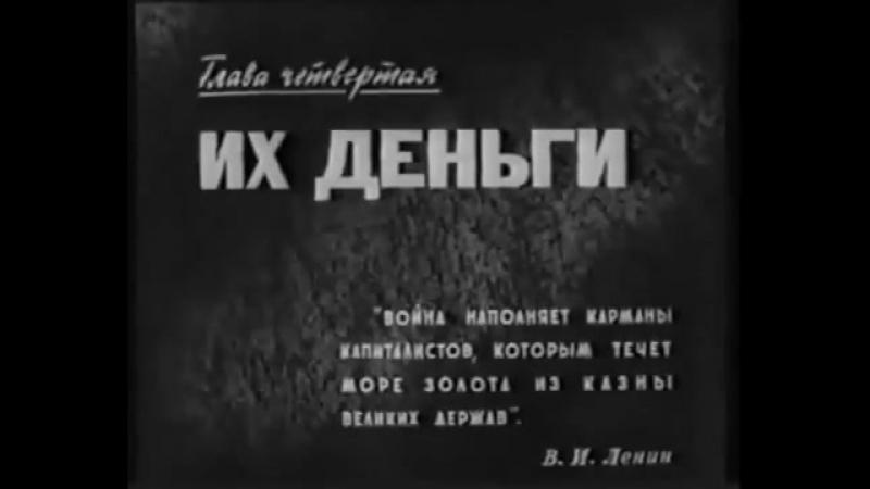 Советский фильм про создание Израиля в 1948 году на землях Палестины, снят в 1973 г