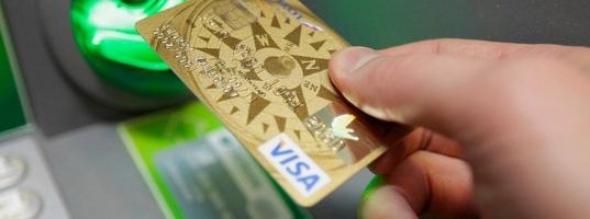 Кредит онлайн в киселевске онлайн кредит сбербанка для физических лиц в 2016