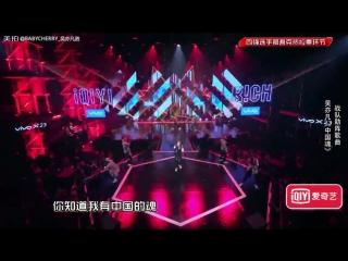 [VIDEO] 180929 Kris - Chinese Spirit @ The Rap of China
