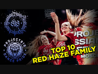 RED HAZE FAMILY ✪ TOP10 BEST PERFORMANCE ✪ RDF18 Project818 Russian Dance Festival ✪