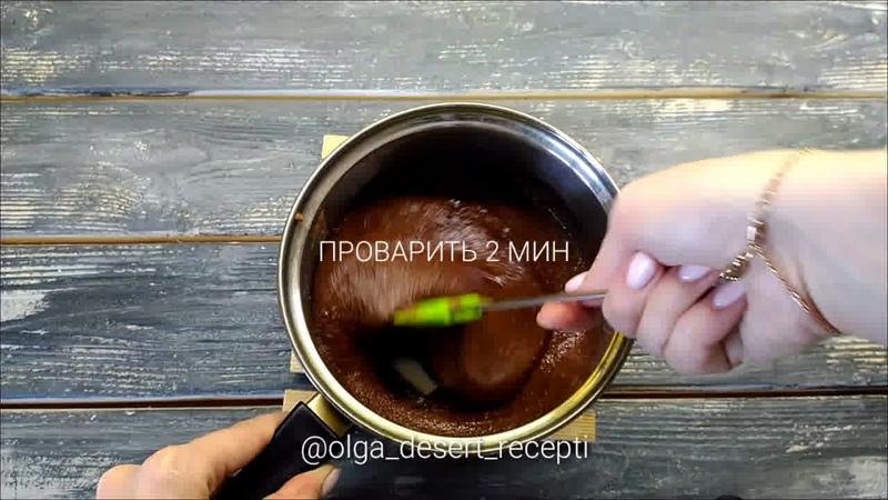 Завтрак Шоколадно ореховая паста