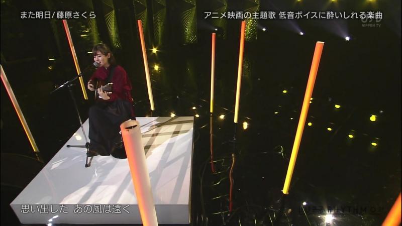 Sakura Fujiwara - Mata Ashita (Buzz Rhythm 02 - 2018.09.22)