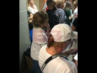 Аавиакомпания red wings задерживает второй рейс из челябинска