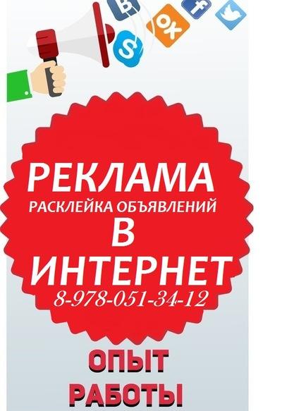 Маргарита Миргородская