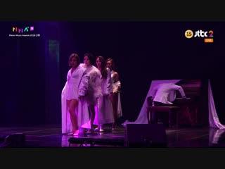 Mamamoo - Wind Flower + Starry Night + Egoistic @ 2018 MMA • Melon Music Awards 181201