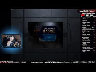 Валай проходит Star Wars: Knights of the Old Republic (#3 — Становимся джедаем (нет), Дантуин)