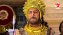 Siya Ke Ram: Kahani Ab Tak