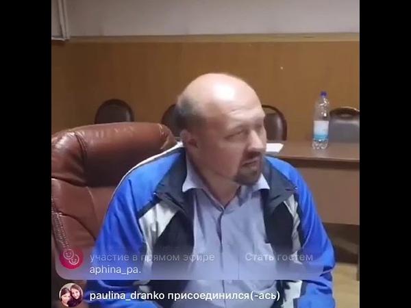 Фальсификат по Приморски 2018