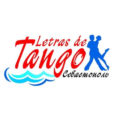 Letras De-Tango