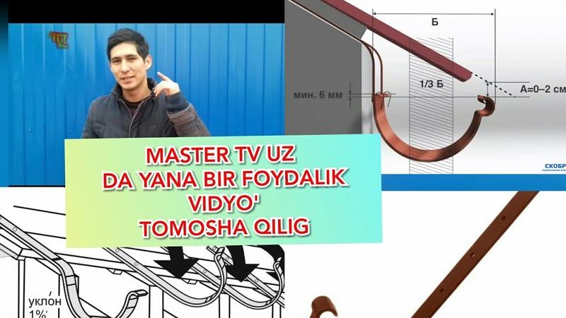 MASTER TV UZ DA YANA BIR FOYDALIK VIDYO TOMOSHA QILIG DOSLAT