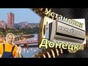 =Установка кондиционеров Донецк. Ремонт сплит-систем в Донецке ☎ 071-355-61-05